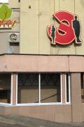 Ограждение из нержавеющей стали в кафе «Эгоист»  в г. Владимир.